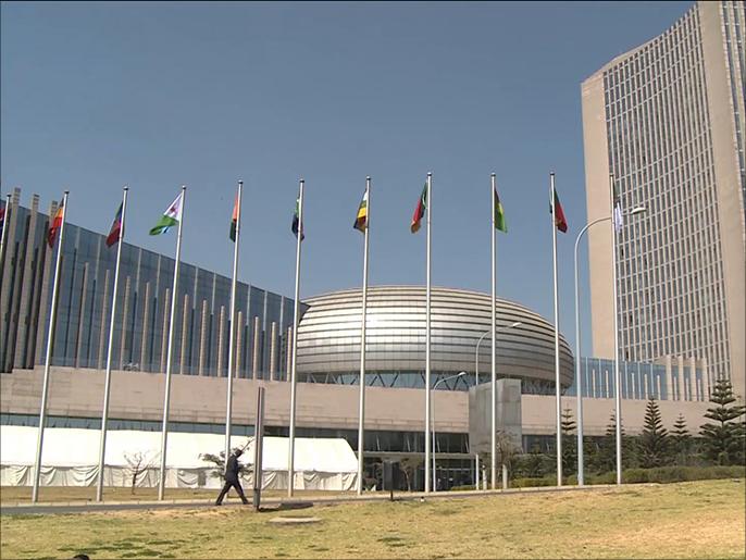 24 دولة تصدت للمحاولة..  ترحيب فلسطيني بتأجيل الاتحاد الأفريقي الحسم في عضوية إسرائيل