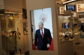 MOSCOW, RUSSIA – MARCH 07:  A video of Russian President Vladimir Putin is displayed at a Russian history museum in Moscow on March 7, 2017 in Moscow, Russia. Relations between the United States and Russia are at their lowest point in years as evidence mounts about the complex relationship between President Donald Trump's administration and the Russian government.  (Photo by Spencer Platt/Getty Images)