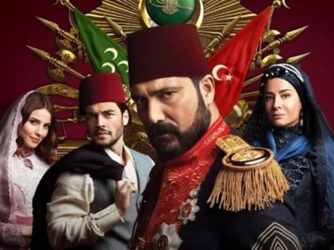 مسلسل السلطان عبد الحميد نموذج للرقص مع الذئاب