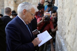 David Friedman, new United States Ambassador to Israel visits the Western Wall after arriving in the Jewish state on Monday and immediately paying a visit to the main Jewish holy site, in Jerusalem's Old City May 15, 2017  REUTERS/Ammar Awad