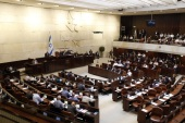 view at knesset plenum in session