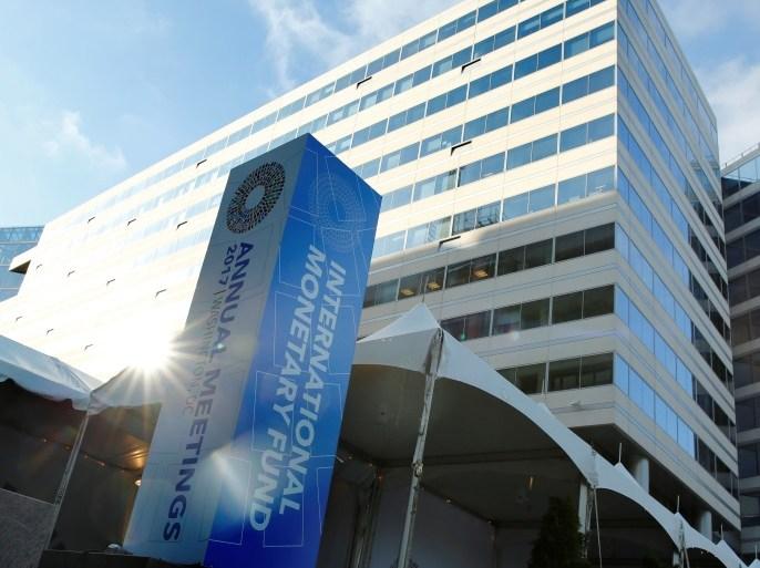 صندوق النقد يتوقع انكماش الاقتصاد العالمي بنسبة 4.9% (رويترز)
