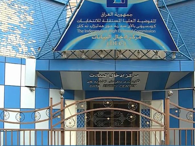 حرصا على النزاهة والعدالة.. مفوضية الانتخابات العراقية تقترح التأجيل 4 أشهر