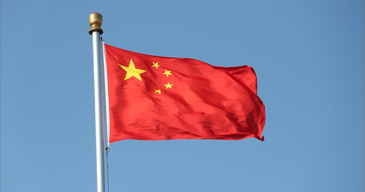 وسط اتهامات متكررة.. ما مدى التزام الصين بمعايير التجارة الدولية؟