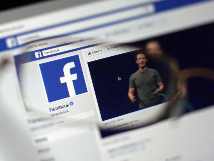 أزمة فيسبوك.. الكبار يمكن أن يسقطوا أيضا