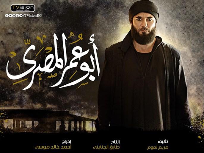 أبو عمر المصري يغضب السودان ومصريون ينفون الإساءة