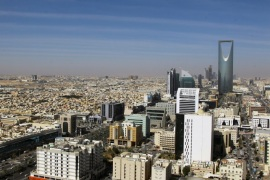 A view shows buildings and the Kingdom Centre Tower in Riyadh, Saudi Arabia, January 1, 2017. REUTERS/Faisal Al Nasser