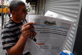 A man reads the Palestinian newspaper Al Quds that published an interview with Jared Kushner, U.S. President Donald Trump's senior adviser, in Ramallah in the occupied West Bank, June 24, 2018.  REUTERS/Mohamad Torokman