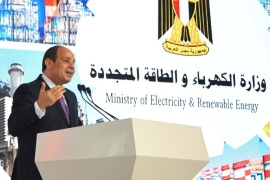 Egyptian President Abdel Fattah Al Sisi gives his speach during the inauguration of major power stations in the energy sector, at Egypt's new administrative capital, north of Cairo, Egypt, July 24, 2018 in this handout picture courtesy of the Egyptian Presidency. The Egyptian Presidency/Handout via REUTERS ATTENTION EDITORS – THIS IMAGE WAS PROVIDED BY A THIRD PARTY