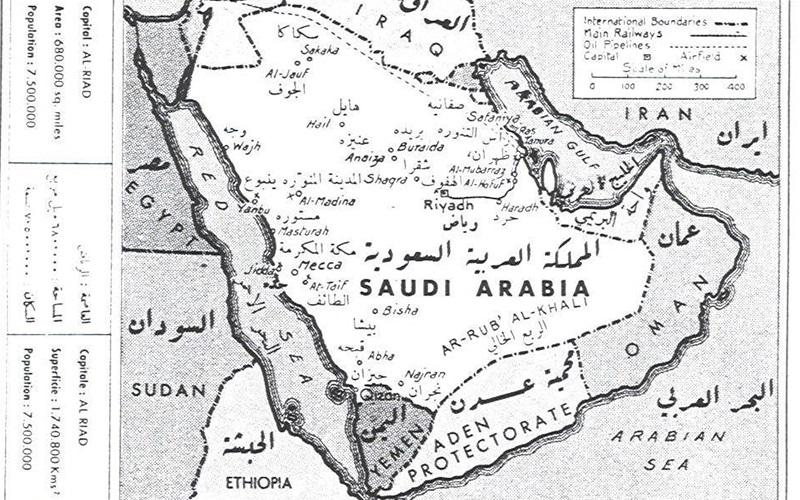 سقوط الدولة السعودية الثانية