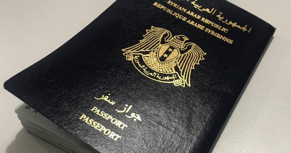 جواز السفر.. سلاح النظام السوري لإذلال وابتزاز مواطنيه | سوريا أخبار |  الجزيرة نت