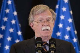 epa06963822 US National Security Advisor John Bolton speaks during a press conference in Jerusalem, 22 August 2018. Bolton is on an official visit to Israel. EPA-EFE/ABIR SULTAN