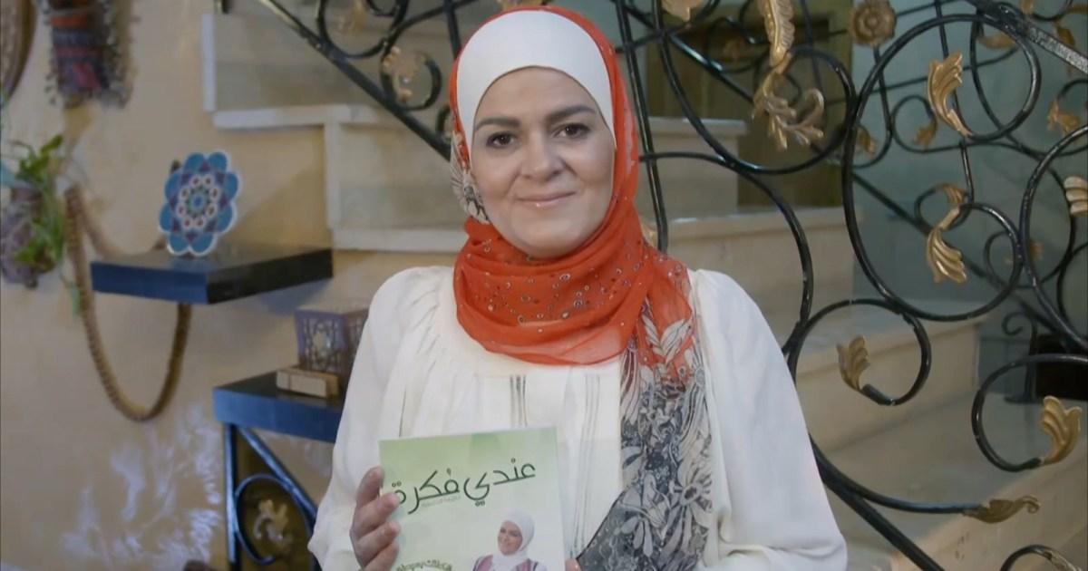 قراءة كتاب عندي فكرة سميرة الكيلاني