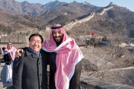 Saudi Arabia's Crown Prince Mohammed bin Salman poses for camera with the Chinese Ambassador to Saudi Arabia Li Huaxin during a visit to Great Wall of China in Beijing, China February 21, 2019. Bandar Algaloud/Courtesy of Saudi Royal Court/Handout via REUTERS ATTENTION EDITORS – THIS PICTURE WAS PROVIDED BY A THIRD PARTY.