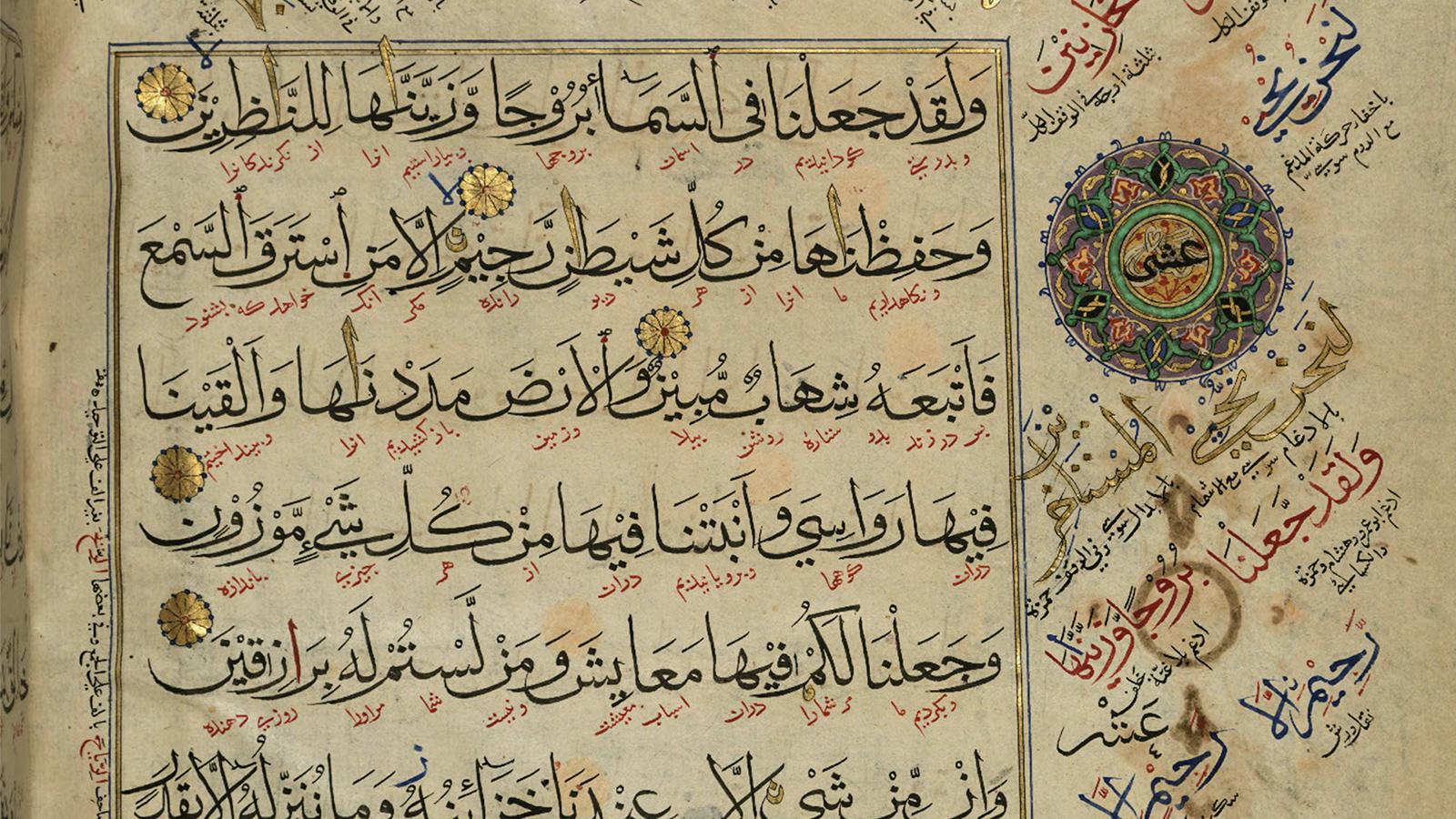 يهودي يكتب القرآن ومسيحي ينسخ تفسير الطبري ومؤلفات بخطوط نسائية.. الوراقون وصناعة الكتاب في الحضارة الإسلامية 22e5b515-99af-4a31-9380-7f76bbbfa434