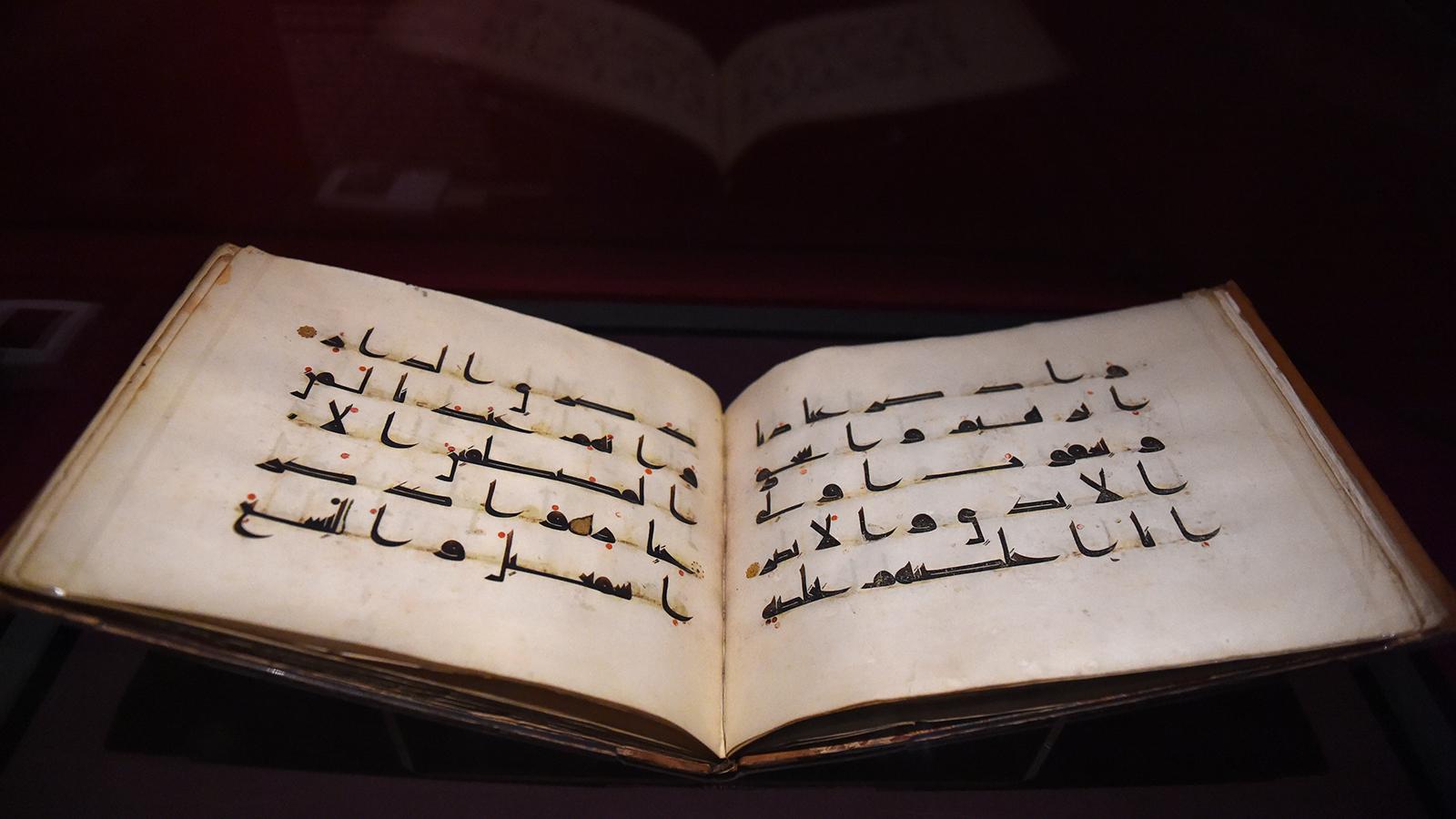 يهودي يكتب القرآن ومسيحي ينسخ تفسير الطبري ومؤلفات بخطوط نسائية.. الوراقون وصناعة الكتاب في الحضارة الإسلامية 76cac824-8265-44b6-ad77-d3b299f9714f
