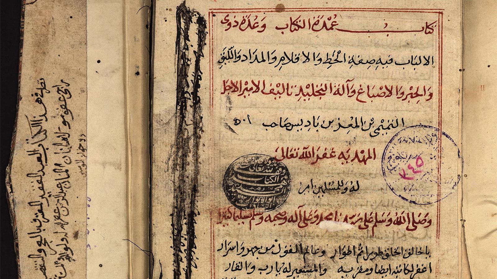 يهودي يكتب القرآن ومسيحي ينسخ تفسير الطبري ومؤلفات بخطوط نسائية.. الوراقون وصناعة الكتاب في الحضارة الإسلامية Ad843b4f-12dd-4da4-86e6-0460f0da4f59