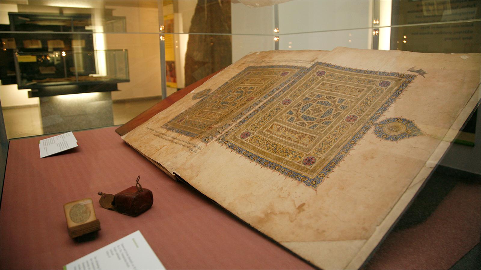 يهودي يكتب القرآن ومسيحي ينسخ تفسير الطبري ومؤلفات بخطوط نسائية.. الوراقون وصناعة الكتاب في الحضارة الإسلامية Ce90adf8-c458-4259-a586-1d48ac13146e