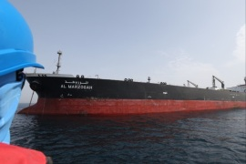 epa07567792 A general view for the MV Al Marzoqah oil tanker under Saudi Arabia flag which was attacked on 12 May 2019 outside Fujairah port, United Arab Emirates, 13 May 2019. Media reports on 13 May 2019 state that the United Arab Emirates (UAE) Foreign Office reported that four commercial vessels have been targeted by sabotage operations near UAE territorial waters. Saudi Arabia's energy minister Khalid al-Falih added that two Saudi oil tankers had been targeted in
