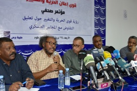 Sudan opposition rejects deadline for handover of power- – KHARTOUM, SUDAN – APRIL 24 : Members of the Freedom and Change Charter Fatih Huseyin (R), Siddiq Farouk Al-Sheikh (2nd R), Omar el-Degeir (C), Muawia Shaddad (2nd L) and Ayman Khalid (L) give press conference in Khartoum, Sudan, April 24, 2019. Opposition leaders rejected the proposal at the joint press conference held in Khartoum by representatives of the Sudanese Professionals Association (SPA), the opposition