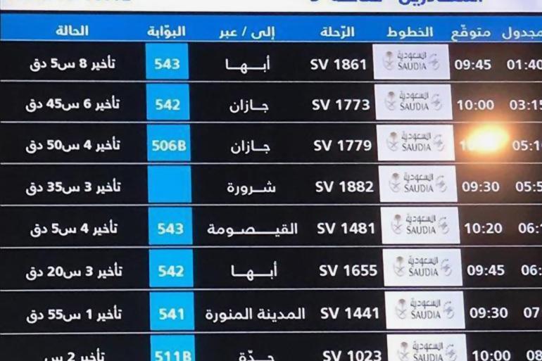 ازدحام بمطارات السعودية تذمر بتويتر وأنباء عن إضراب عاملين