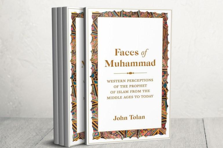 """""""وجوه محمد"""".. صور الرسول الكريم المختلفة في الثقافة الأوروبية"""