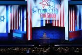 اجتماع اللجنة الأميركية الإسرائيلية للشؤون العامة (أيباك) العام الماضي (الفرنسية)