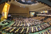 74th session of UN General Assembly in New York- – NEW YORK, USA – SEPTEMBER 24: General view of the 74th session of UN General Assembly at UN Headquarters in New York, United States on September 24, 2019.