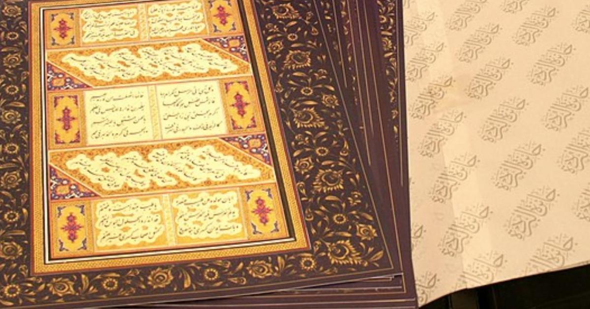 المدائح النبوية في الأدب العربي pdf