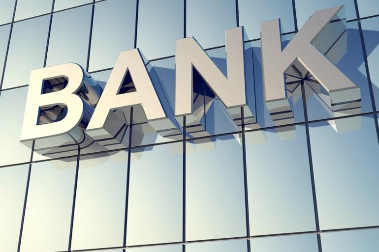 تعرف على أول بنك تم انشائه فى العالم