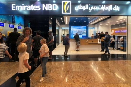 Emirates NBD bank is seen in Mall of Emirates in Dubai, United Arab Emirates, December 30, 2018. Picture taken December 30, 2018. REUTERS/ Hamad I Mohammed
