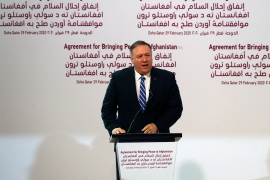 U.S. Secretary of State Mike Pompeo speaks, at a signing agreement ceremony between members of Afghanistan's Taliban delegation and the U.S. government in Doha, Qatar February 29, 2020. REUTERS/Ibraheem al Omari