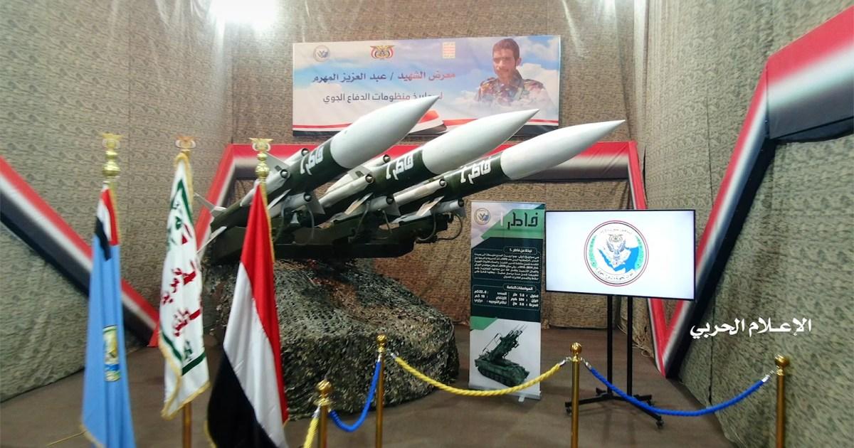 اليمن.. ارتفاع قتلى القصف الحوثي على حجة والمجلس الانتقالي الجنوبي يمنع التظاهر في سقطرى