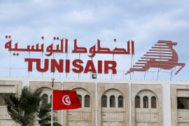 A Tunisair sign is seen at their headquarters in Tunis, Tunisia,  March 2, 2018. Picture taken March 2, 2018.  REUTERS/Zoubeir Souissi