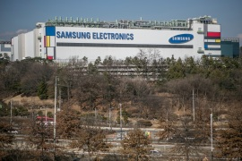 YONGIN, SOUTH KOREA – MARCH 02:  Samsung Electronic's semiconductor factory in Giheung area on March 2, 2017 in YONGIN, South Korea. Samsung Electronics Co. has been in the middle of controversy over its workers with occupational diseases over the past ten years since one of the semiconductor factory workers, Hwang Yoo-mi had died of leukemia in 2007. An advocacy organisation, the Supporters for Health and Right of People in Semiconductor Industry (SHARPS), comprised o