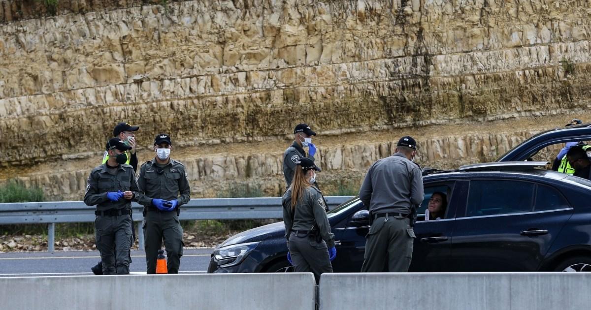 مرصد أوروبي يدعو إسرائيل للإفراج الفوري عن موظفة أممية