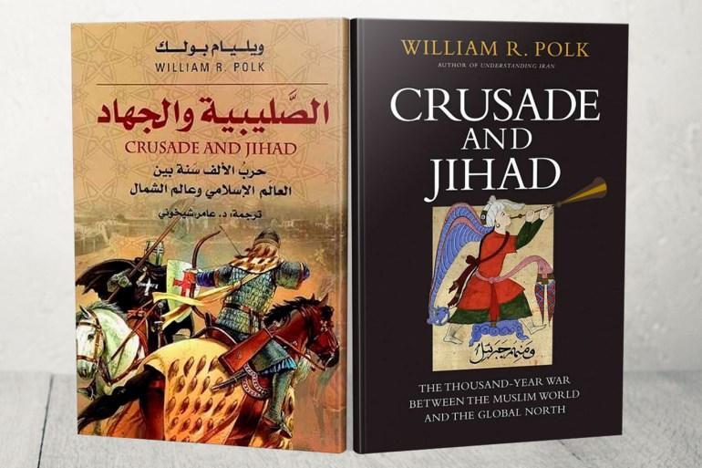 الصليبيّة والجهاد ومنابع العنف الحديث.. حرب الألف سنة بين العالم الإسلاميّ وعالم الشمال
