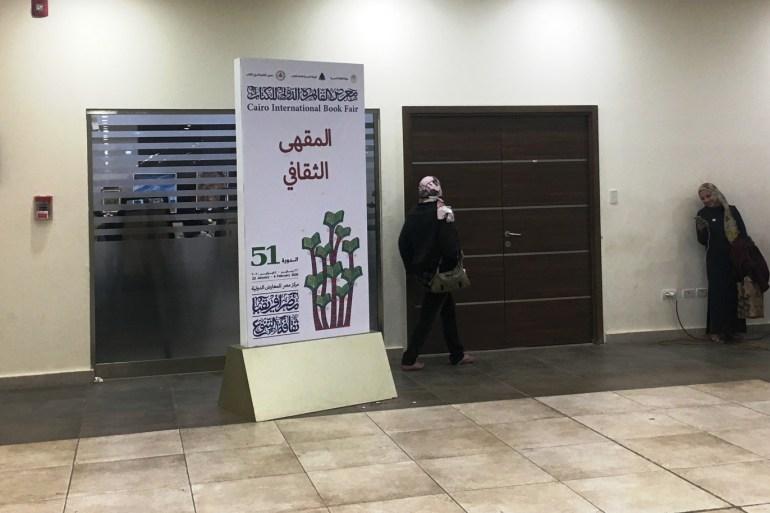 العزلة المنزلية لمبدعي مصر.. هل خنقت الجائحة رئة الإبداع؟