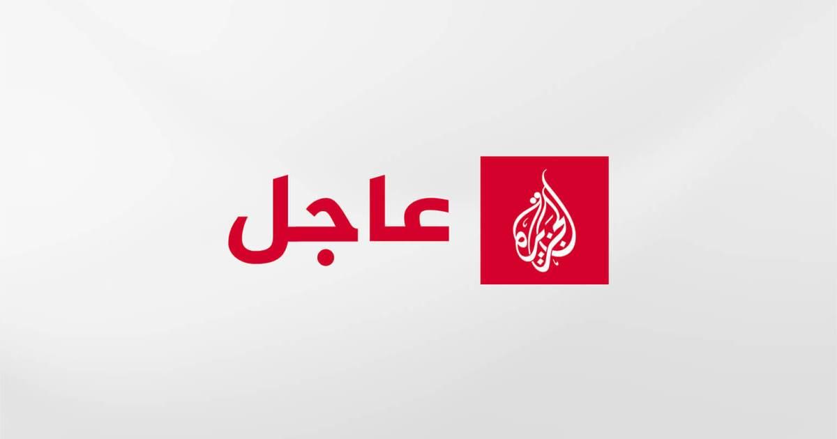 وزير الأشغال اللبناني يوقع مرسوما يوسع الحدود البحرية للمنطقة الاقتصادية الخالصة المتنازع عليها مع إسرائيل