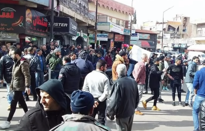 Syria: Third day demonstrations in As-Suwayda chant the departure ...