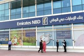 بنك الإمارات دبي الوطني أكبر بنوك الإمارات (غيتي)