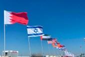 أعلام البحرين والإمارات إلى جانب علم إسرائيل في مدخل بعض المدن الإسرائيلية (الجزيرة)