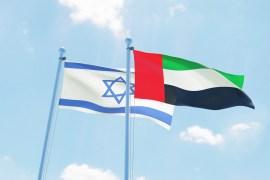 الإمارات وإسرائيل اتفقتا الأسبوع الماضي على تشكيل لجنة مشتركة للتعاون المالي (غيتي إيميجز)