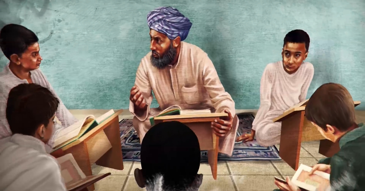 حسين مروة النزعات المادية