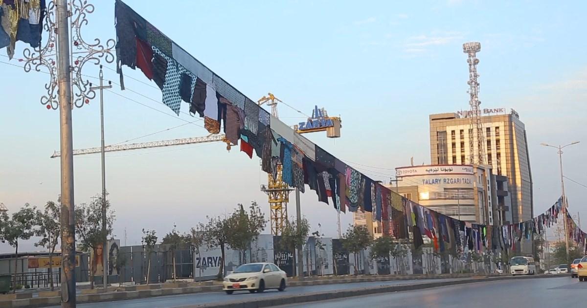 شاهد- حبل غسيل بطول 5 كيلومترات من ملابس معنفات عراقيات.. وهذا هو الهدف