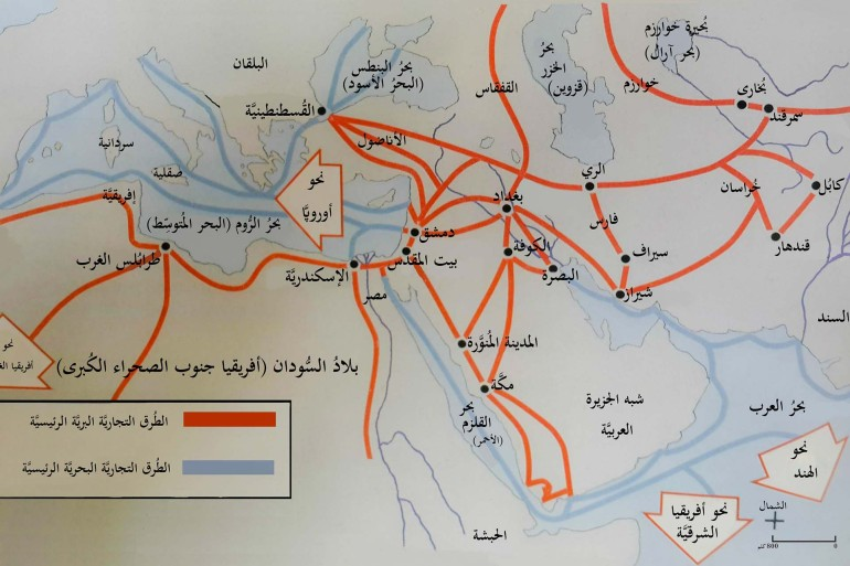 The History Of The Islamic Navy Foundation Surrounded Constantinople 29 Times And The Egyptian Fleet 36 Thousand Ships And Drew The Most Accurate Maps Of The New World Teller Report