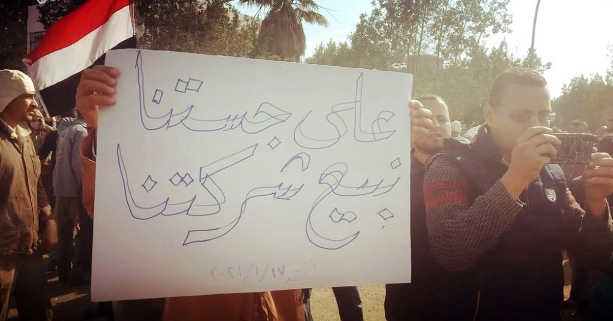 وسط سجالات الخسائر والحلول.. احتجاجات لعمال مصر على تصفية المصانع التاريخية