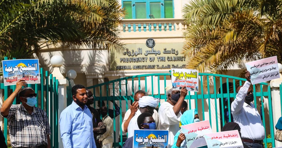 مظاهرة في الخرطوم تندد بالتطبيع مع إسرائيل وتدعو لإسقاط الحكومة