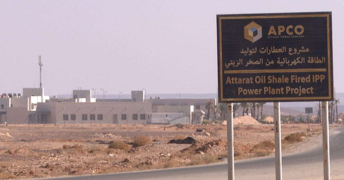 استثمار الصخر الزيتي بالأردن.. هل تحوّل إلى عبء على المواطنين؟ وما علاقة إسرائيل؟