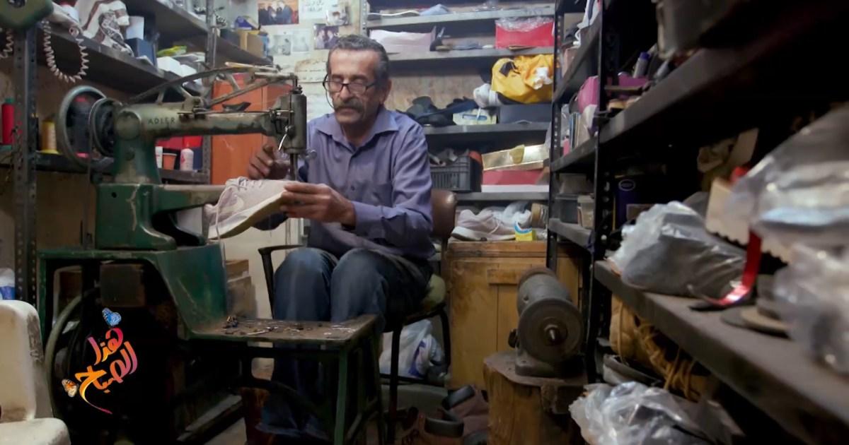 حرف أعادتها الظروف الاقتصادية في لبنان